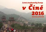 Letní studentský kemp v Číně
