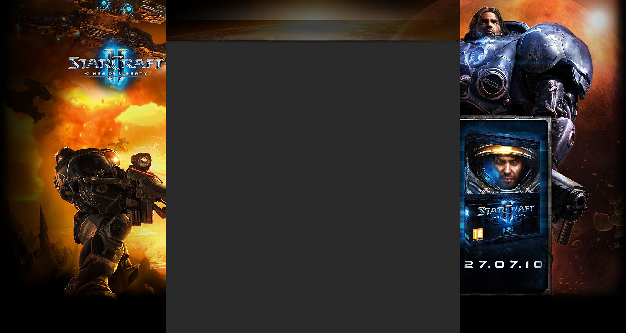 Background image dreamweaver - Starcraft2